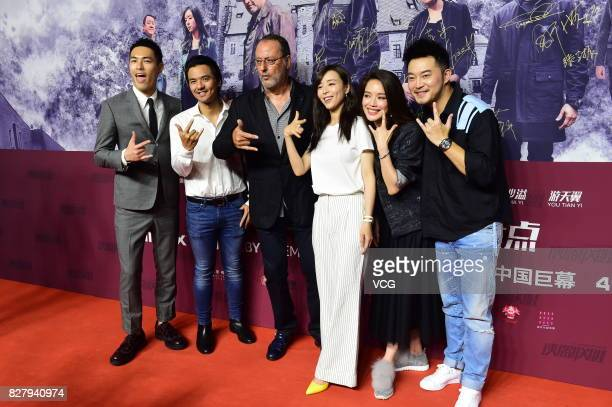 Actor Yo Yang director Stephen Fung French actor Jean Reno actress Zhang Jingchu actress Shu Qi and actor Sha Yi arrive at the red carpet of the...