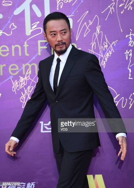 Actor Zhang Hanyu arrives at the red carpet of the award ceremony of the 24th Beijing College Student Film Festival on May 26 2017 in Beijing China