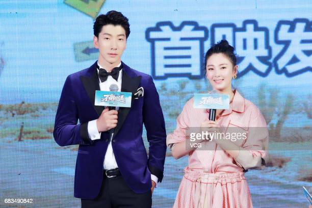 Actor Zhang Liang and actress Zhang Yuqi attend the press conference of film 'Come across Love' on May 15 2017 in Beijing China