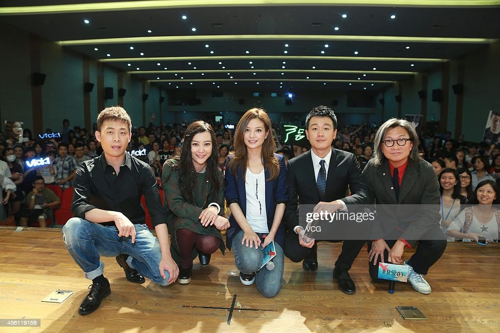 Actor Zhang Yi, actress <a gi-track='captionPersonalityLinkClicked' href=/galleries/search?phrase=Hao+Lei&family=editorial&specificpeople=606857 ng-click='$event.stopPropagation()'>Hao Lei</a>, actress <a gi-track='captionPersonalityLinkClicked' href=/galleries/search?phrase=Zhao+Wei&family=editorial&specificpeople=540140 ng-click='$event.stopPropagation()'>Zhao Wei</a>, actor <a gi-track='captionPersonalityLinkClicked' href=/galleries/search?phrase=Tong+Dawei&family=editorial&specificpeople=4384400 ng-click='$event.stopPropagation()'>Tong Dawei</a> and director <a gi-track='captionPersonalityLinkClicked' href=/galleries/search?phrase=Peter+Chan&family=editorial&specificpeople=582345 ng-click='$event.stopPropagation()'>Peter Chan</a> attend fan meeting for <a gi-track='captionPersonalityLinkClicked' href=/galleries/search?phrase=Peter+Chan&family=editorial&specificpeople=582345 ng-click='$event.stopPropagation()'>Peter Chan</a>'s new movie 'Dearest' at East China Normal University on September 25, 2014 in Shanghai, China.