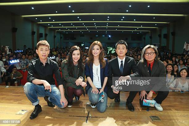 Actor Zhang Yi actress Hao Lei actress Zhao Wei actor Tong Dawei and director Peter Chan attend fan meeting for Peter Chan's new movie 'Dearest' at...