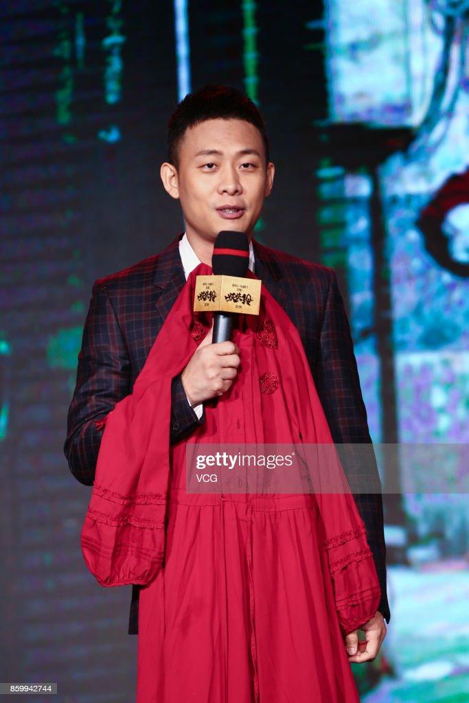 Sandra Ng Promotes New Film In Beijing