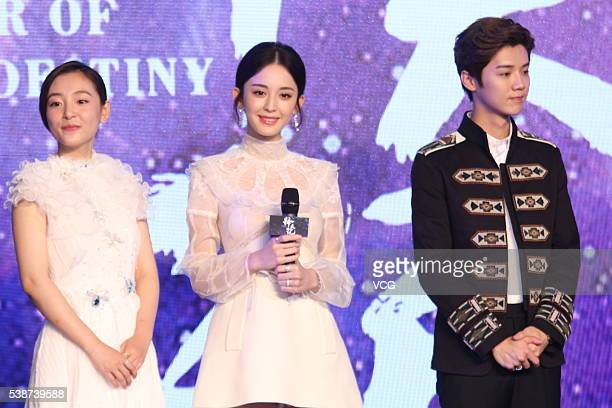 Actore and singer Lu Han and actress Guli Nazha attend the booting ceremony of Chinese TV series Fighter Of The Destiny at 22nd Shanghai TV Festival...