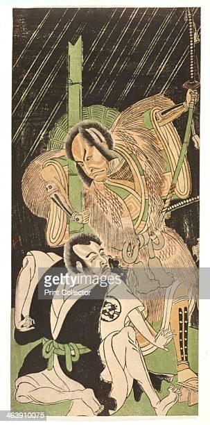'Actors as Sumurai' 18th century