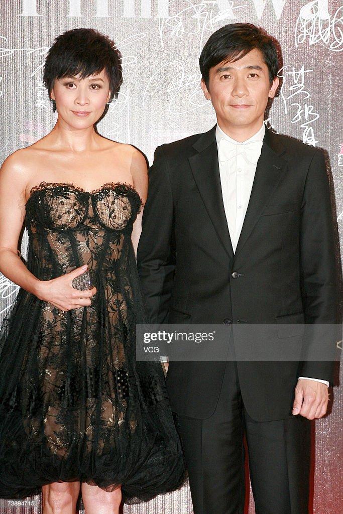 Actors Carina Lau (L) and Tony Leung (R) arrive at the 26th Hong Kong Film Awards at the Hong Kong Cultural Centre on April 15, 2007 in Hong Kong, China.