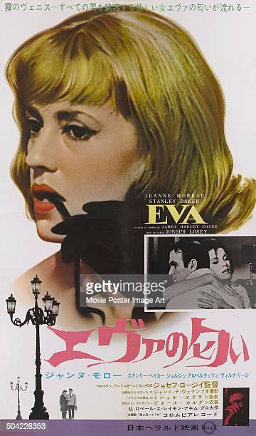 Actors Jeanne Moreau and Stanley Baker appear on a Japanese poster for the movie 'Eva' 1962 The film was directed by Joseph Losey and based on a...