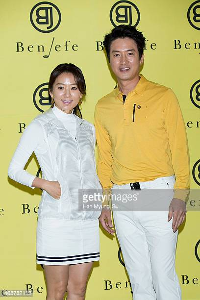Actors Kim HeeAe and Jung JoonHo attend the autograph session for Benjefe on April 7 2015 in Seoul South Korea