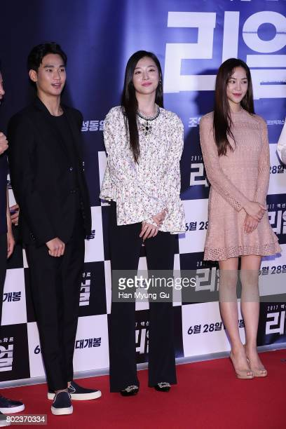 Actors Kim SooHyun and Sulli attend the VIP screening of 'Real' on June 27 2017 in Seoul South Korea
