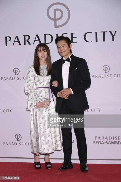 Actors Lee MinJung and Lee ByungHun attend the 'PARADISE CITY' Grand Opening on April 20 2017 in Incheon South Korea