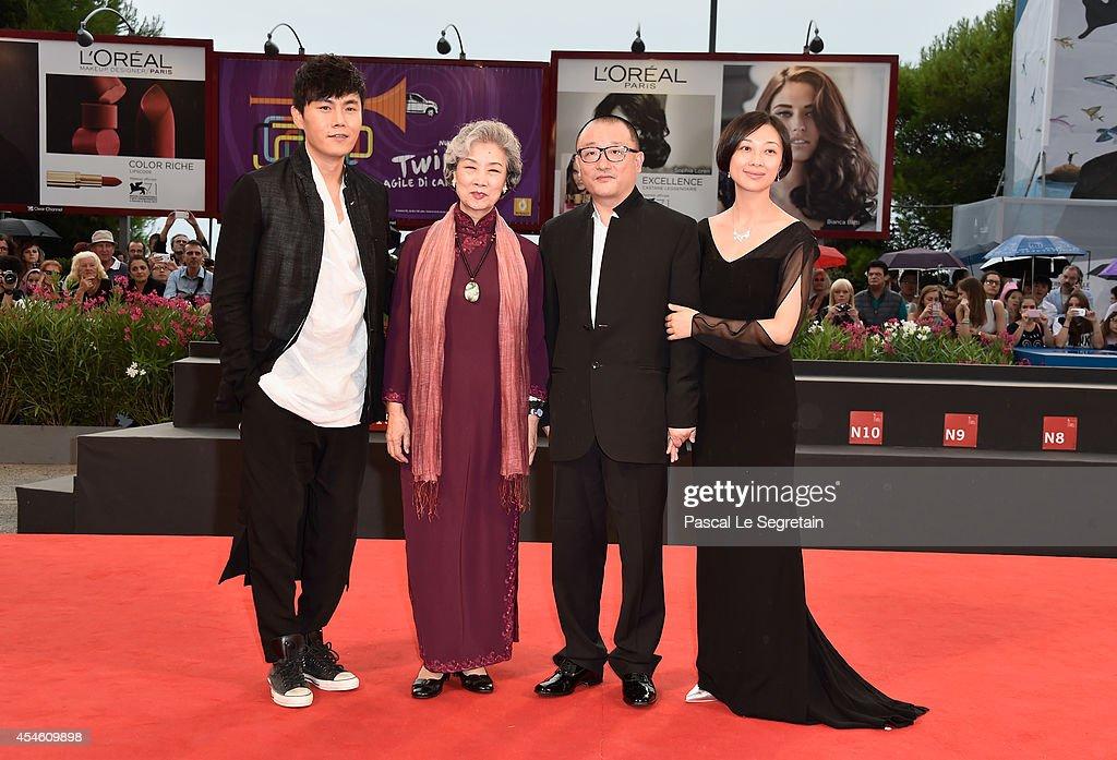 'Red Amnesia' - Premiere - 71st Venice Film Festival