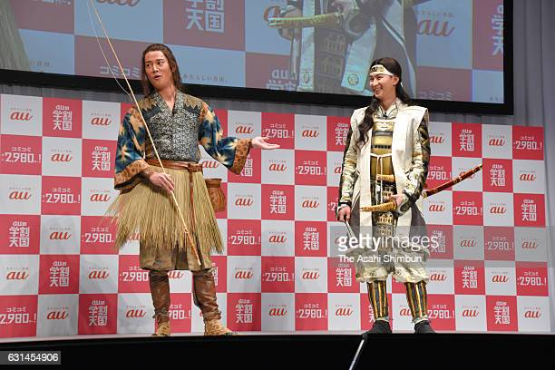 Actors Shota Matsuda and Kenta Kiritani talk on stage during the company's new mobile phone unveiling on January 11 2017 in Tokyo Japan