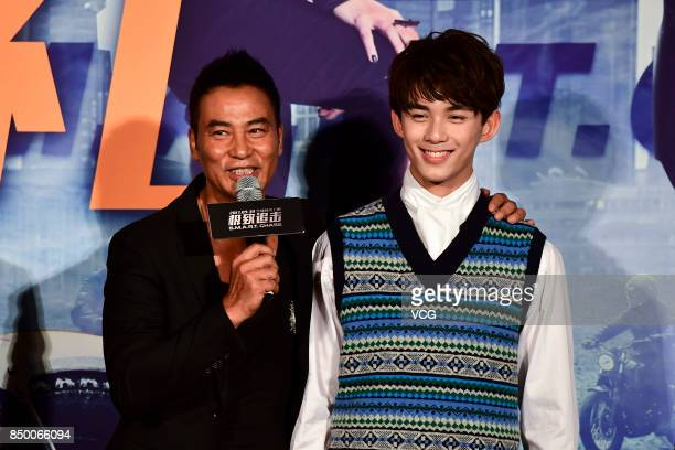 Actors Simon Yam and Wu Lei attend 'SMART Chase' premiere at Wanda Cinema on September 20 2017 in Beijing China