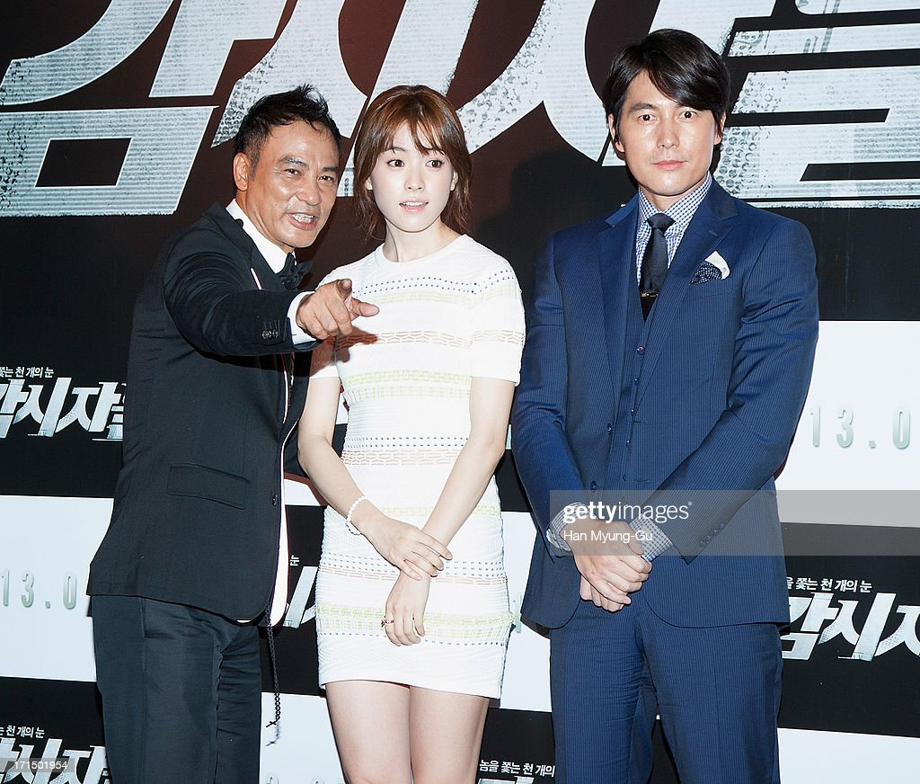 Actors Simon Yam from China, Han Hyo-Joo and Jung Woo-Sung attend during the 'Cold Eyes' VIP screening at Coex Mega Box on June 25, 2013 in Seoul, South Korea. The film will open on July 03 in South Korea.