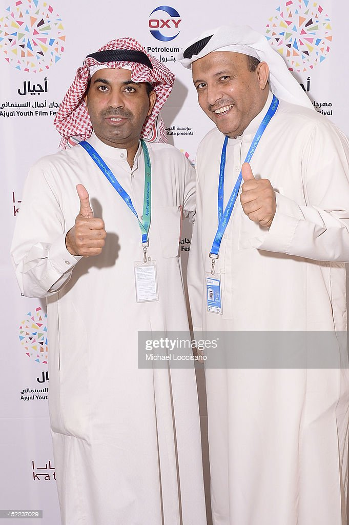 Actors Tareq Ali and Abdulnasser Al Zayer attend Day two of the Ajyal Youth Film Festival on November 27, 2013 in Doha, Qatar.