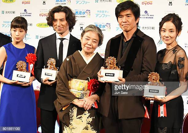Actors You Yoshida Koichi Sato Kirin Kiki Masahiro Motoki Suzu Hirose attend the 44th Annual Hochi Film Awards at the Prince Park Tower Hotel on...