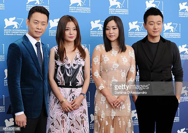Actors Zhang Yi Zhao Wei Hao Lei and Tong Dawei attend the 'Dearest' photocall during the 71st Venice Film Festival on August 28 2014 in Venice Italy