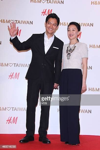 Actreaa Zhou Xun and his husband Archie David Kao attend HM brand activity during China's Preliminary Eve on February 11 2015 in Taipei Taiwan of...