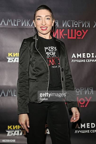Actrees Naomi Grossman attends at the 'American Horror Story Freak Show' during 5th Russian International Horror Film Awards 'KAPLYA' on January 30...