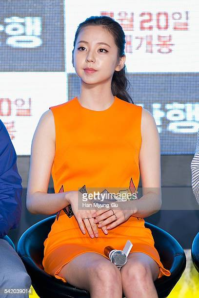 Actress Ahn SoHee attends the press conference for 'Train To Busan' at Nine Tree on June 21 2016 in Seoul South Korea The film will on July 20 2016...