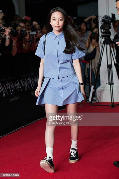 Actress Ahn SoHee attends the VIP screening for 'Memories Of The Sword' on August 11 2015 in Seoul South Korea The film will open on August 13 in...