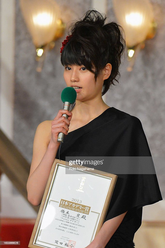 Actress Ai Hashimoto accepts Award for New star during the 36th Japan Academy Prize Award Ceremony at Grand Prince Hotel Shin Takanawa on March 8, 2013 in Tokyo, Japan.