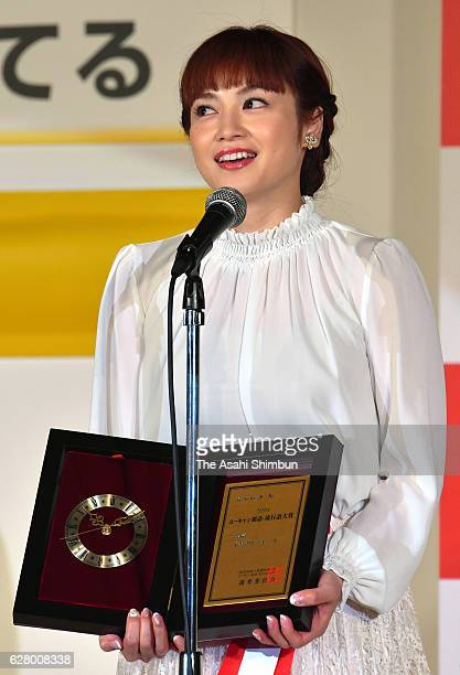 Actress Airi Taira attends the 2016 Buzzword Award Ceremony on December 1 2016 in Tokyo Japan