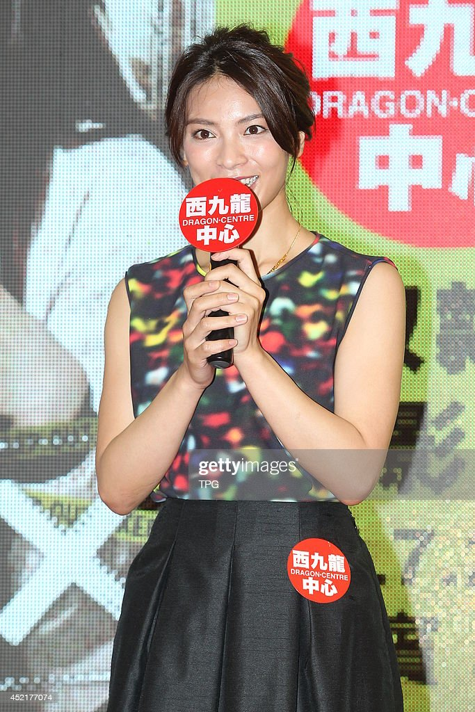 Actress Akimoto Sayaka attends a film press conference on Monday July 14,2014 in Hong Kong,China.