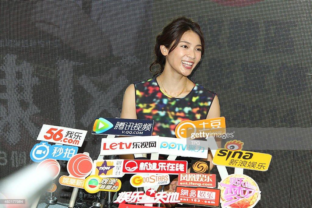 Actress Akimoto Sayaka attends a film press conference on Monday July 14,2014 in Hong Kong,China.