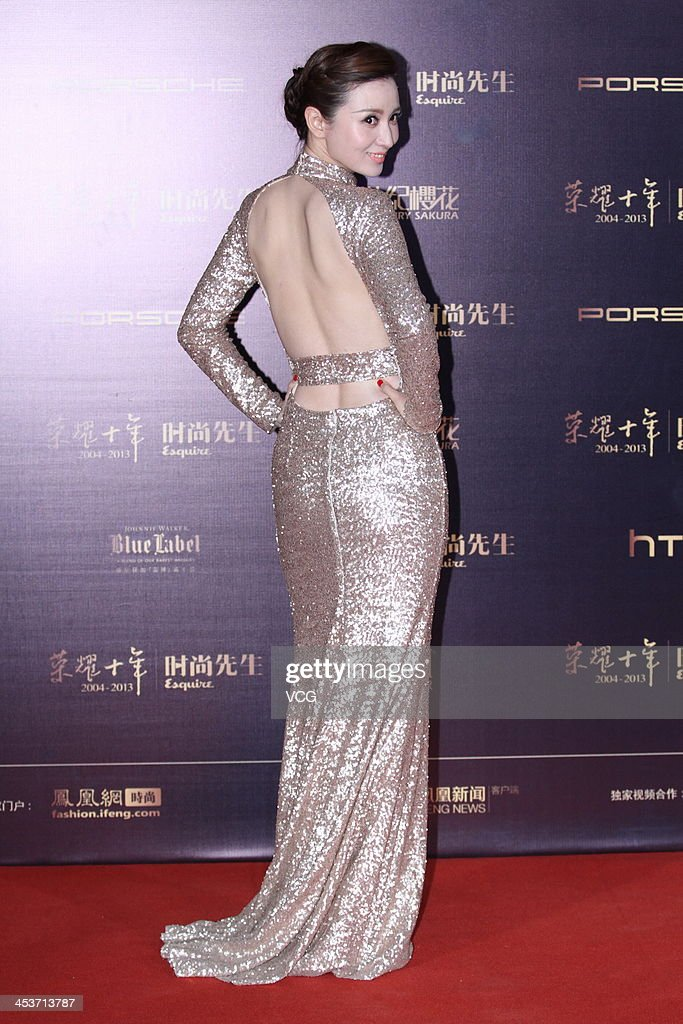 Actress Alina Zhang attends Esquire Men Of The Year Awards 2013 at Oriental Theatre on December 4, 2013 in Beijing, China.