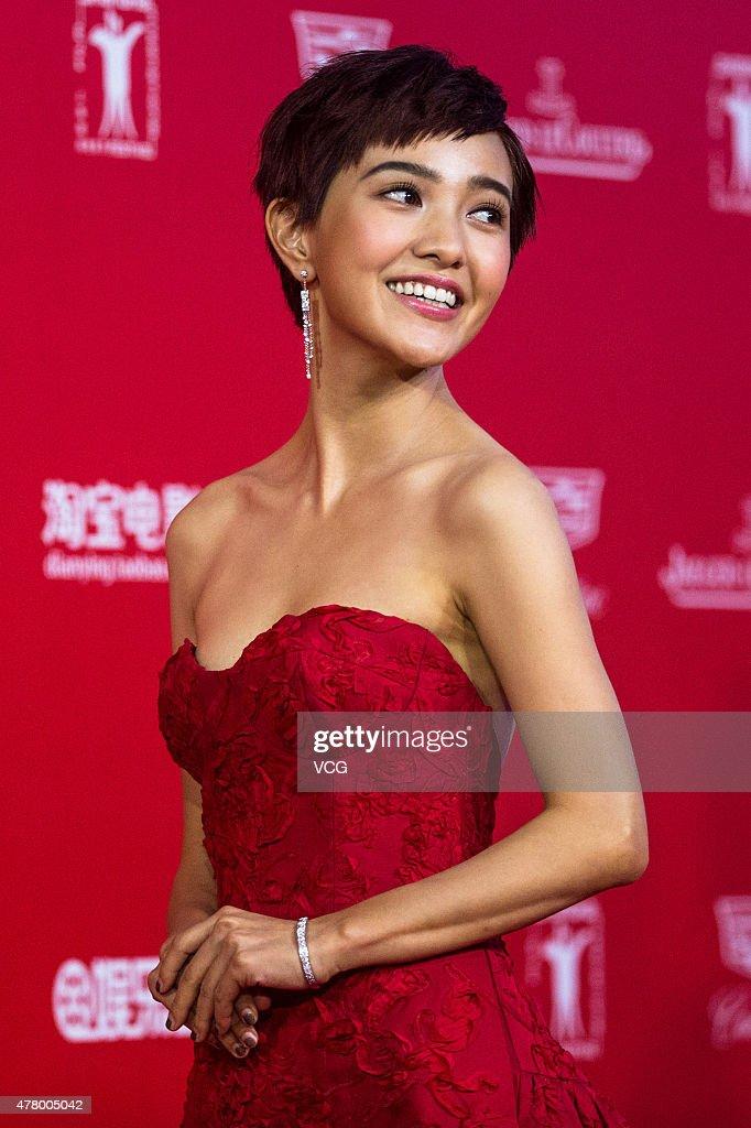 The Awards & Closing Ceremony - 18th Shanghai International Film Festival
