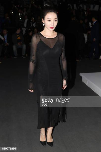 Actress and hostess Liu Yan attends International Brand Night Vivienne Tam collection during the MercedesBenz China Fashion Week Spring/Summer 2018...