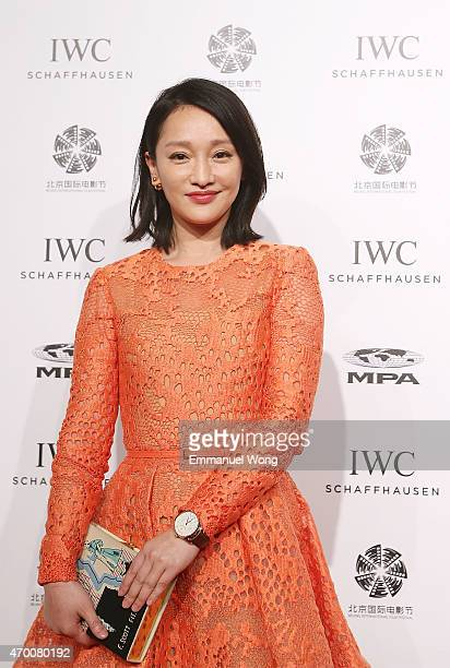 Actress and IWC Brand Ambassador Zhou Xun attended the IWC ''For the Love of Cinema'' Filmmakers Dinner at the Beijing International Film Festival...
