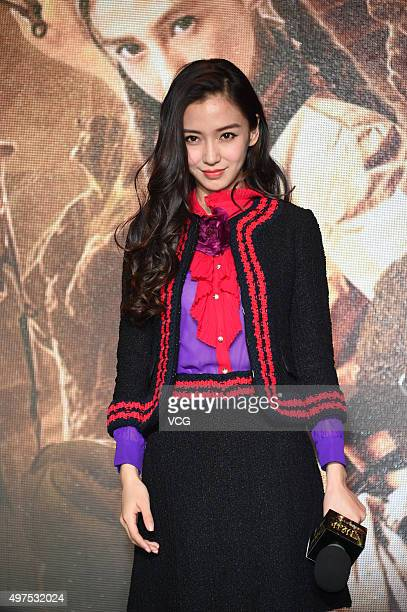 Actress and model Angelababy attends a press conference of new film 'The Ghouls' directed by Wu Ershan on November 17 2015 in Beijing China