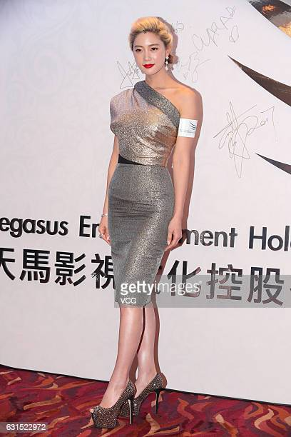 Actress and model Clara Lee attends the annual party of Pegasus Entertainment Holdings Ltd on January 11 2017 in Hong Kong China