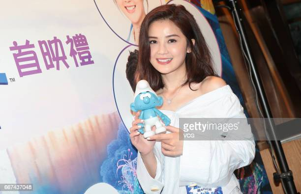 Actress and singer Charlene Choi attends the premiere of American 3D computeranimated adventure comedy film 'Smurfs The Lost Village' on April 11...