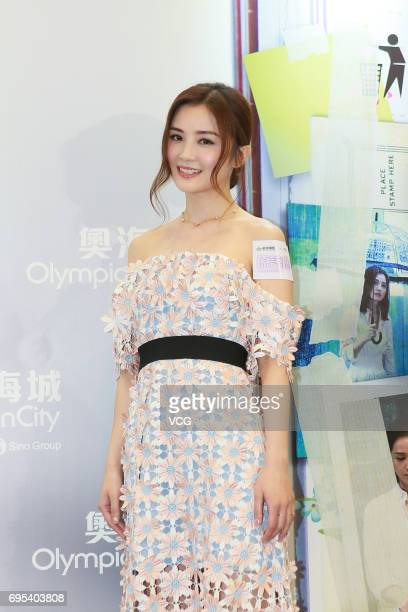 Actress and singer Charlene Choi attends the premiere of film '77 Heartbreaks' on June 12 2017 in Hong Kong China