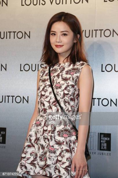 Actress and singer Charlene Choi attends the time capsule exhibition of Louis Vuitton on April 21 2017 in Hong Kong China