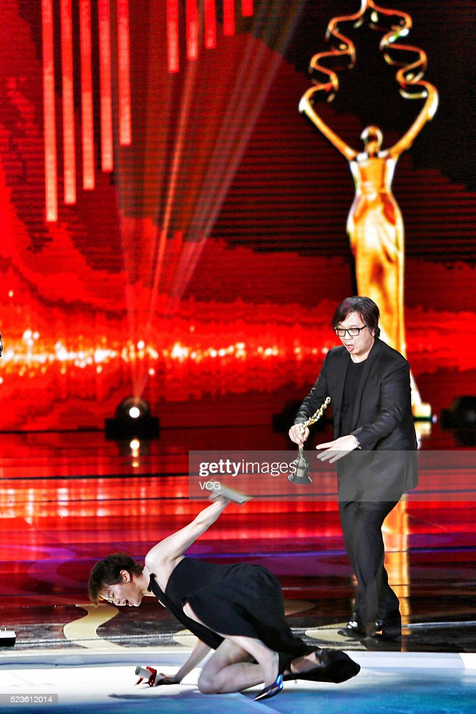 2016 Beijing International Film Festival - Closing Ceremony