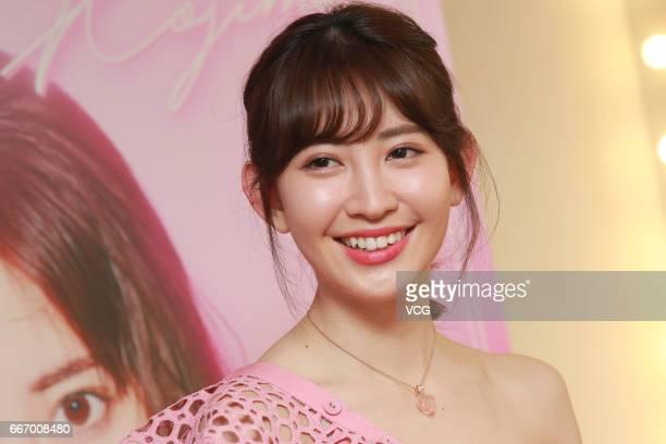Actress and singer Haruna Kojima of Japanese girl group AKB48 holds fan meeting on April 10 2017 in Hong Kong China