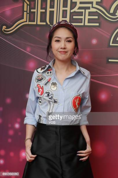 Actress and singer Miriam Yeung attends the recording of actress and singer Wang MingChuen's Golden Melodies Night on May 30 2017 in Hong Kong China