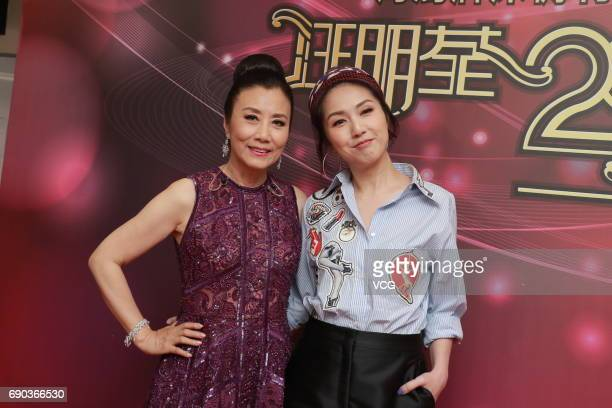 Actress and singer Wang MingChuen and actress and singer Miriam Yeung attend the recording of actress and singer Wang MingChuen's Golden Melodies...