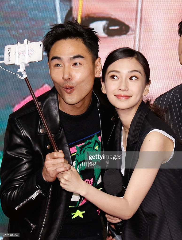 Actress Angelababy and actor Ethan Juan attend the press conference of director Fruit Chan Gor's film 'Kill Time' on February 14, 2016 in Shanghai, China.