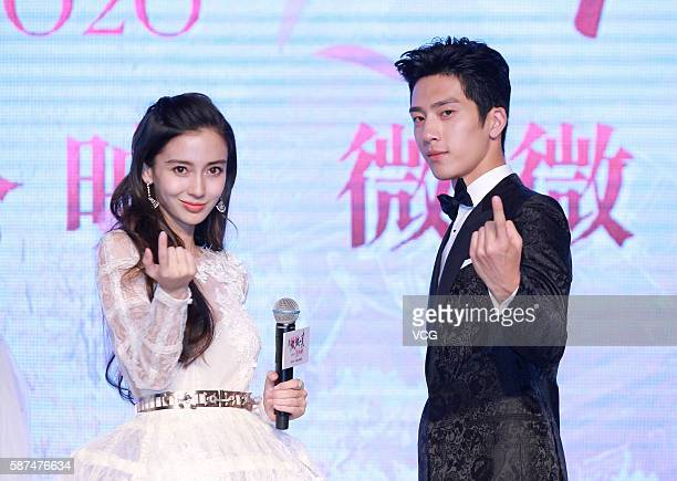 Actress Angelababy and actor Jing Boran attend the press conference for director Zhao Tianyu's film 'Love O2O' on August 8 2016 in Beijing China