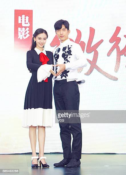 Actress Angelababy and actor Jing Boran meet the press to promote new film 'Love O2O' on August 2 2016 in Shanghai China