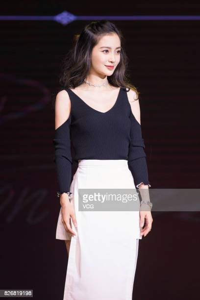 Actress Angelababy attends a commercial activity on August 5 2017 in Taiyuan Shanxi Province of China