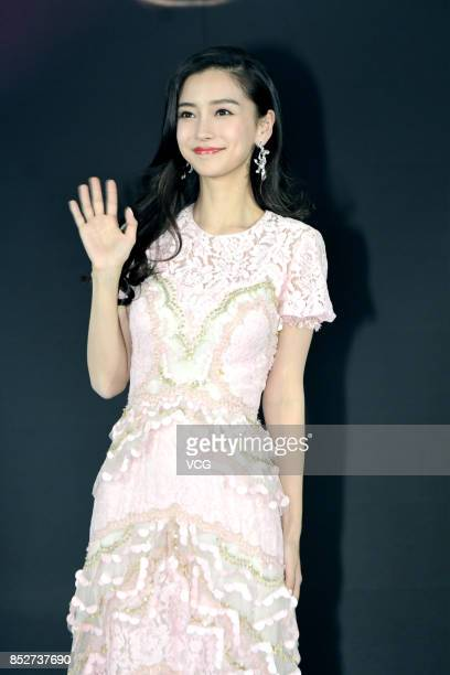 Actress Angelababy attends a commercial activity on September 23 2017 in Shanghai China