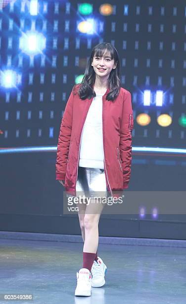 Actress Angelababy attends Adidas activity on September 12 2016 in Shanghai China