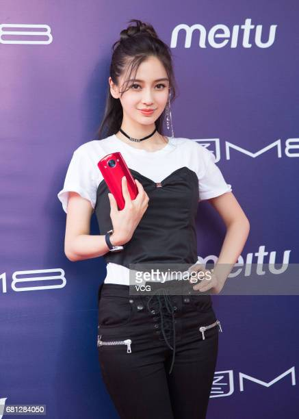 Actress Angelababy attends Meitu smartphone event on May 9 2017 in Xiamen Fujian Province of China