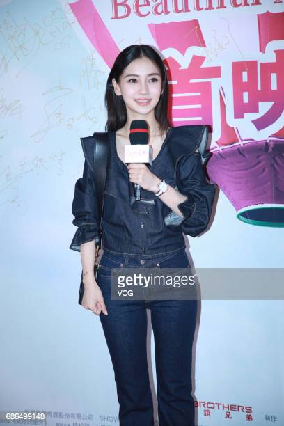 Actress Angelababy attends the premiere of film 'Beautiful Accident' on May 21 2017 in Beijing China