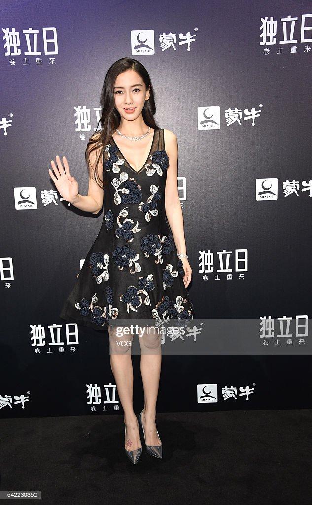 """Independence Day: Resurgence"" Beijing Premiere"